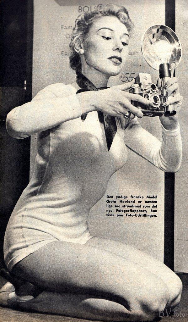 Grete Howland